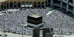 Jemaah haji di Mekah. ©2018 REUTERS/Zohra Bensemra